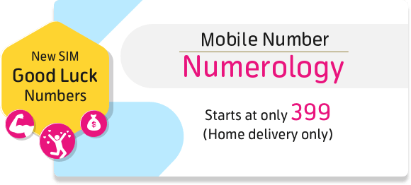 New SIM Good Luck Numbers, Starts at only 399 (Home delivery only)