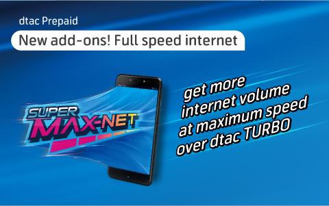 Prepaid Services | dtac