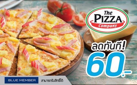 The Pizza Comapny