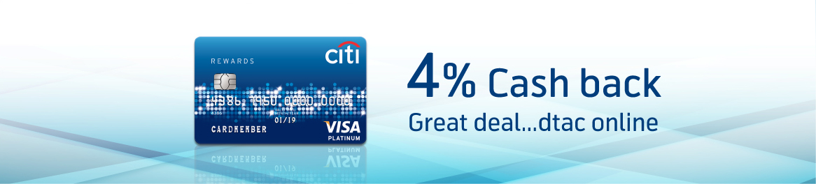 Citibank forex card balance