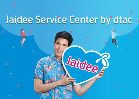 Jai Dee Services | dtac