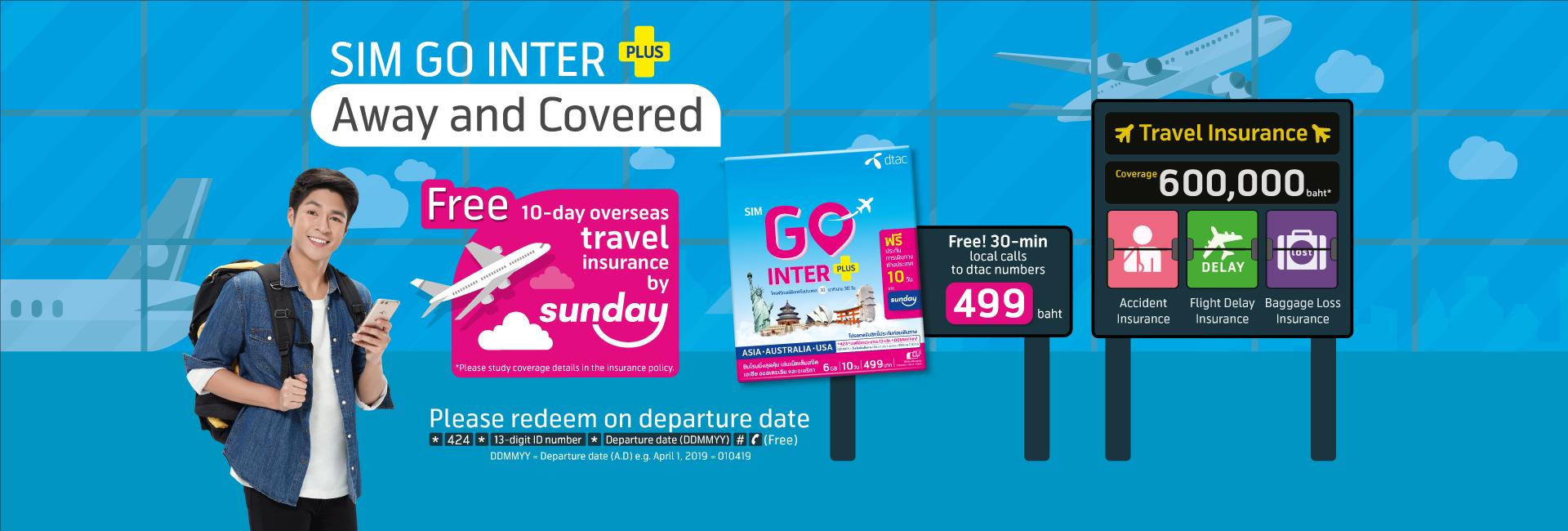 SIM GO INTER, Go abroad by international roaming sim | dtac