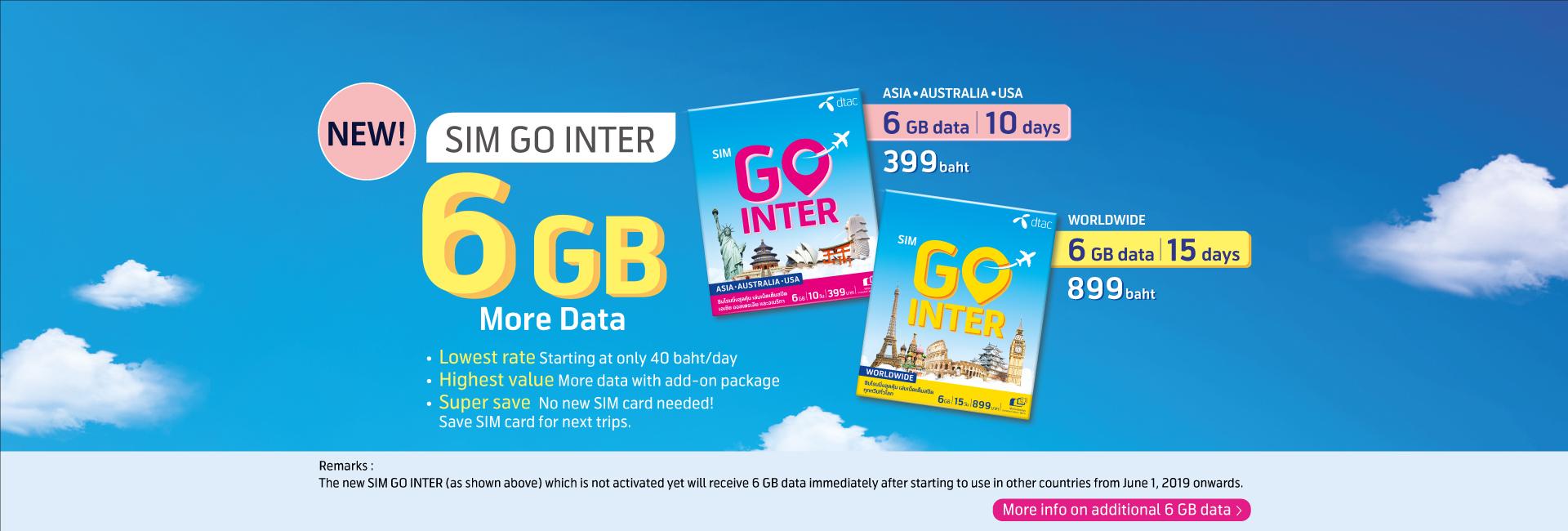SIM GO INTER, Go abroad by international roaming sim   dtac