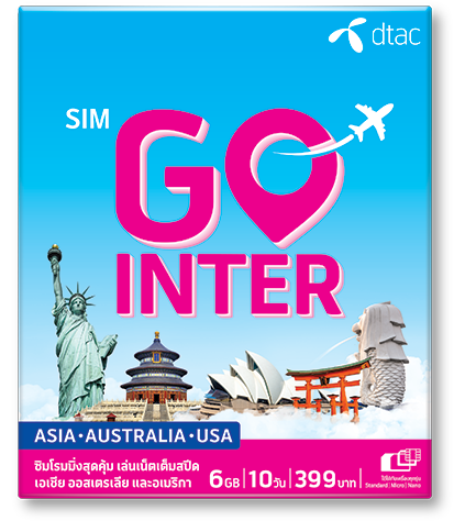 Go abroad by international roaming sim | dtac