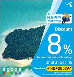 Happy Tourist SIM | dtac