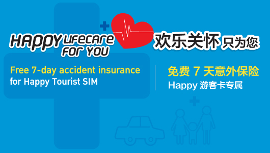 Prepaid Services   dtac