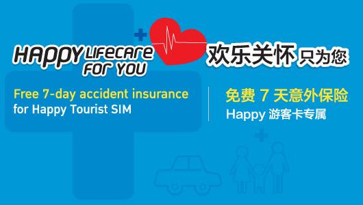 Tourist SIM Lifecare