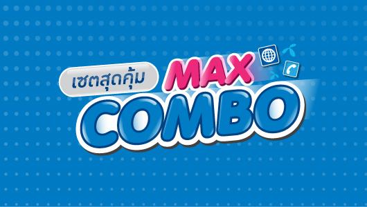 Value Set! Max Combo