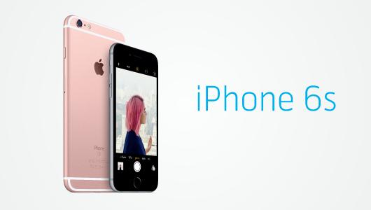 โปร iPhone 6s