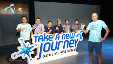 dtac announces 4G roadmap with a vision to invest in mobile internet infrastructure  and deploys regional clustering model to capture market value nationwide
