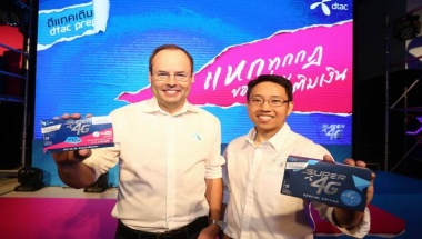 dtac breaks the rules of prepaid services
