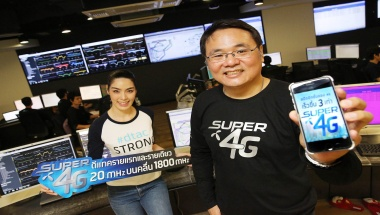 dtac increases 4G bandwidth on 1800 MHz to 20 MHz