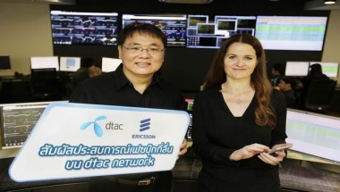 dtac, Ericsson and Facebook join forces to drive up over 60% improvement in mobile app performance on dtac 4G network