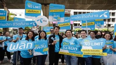 "dtac troop: ""Go No Limit"" package and ""Go Plearn"" SIM"