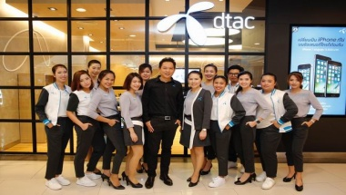 dtac enhances digital lifestyle experience with Smart Services