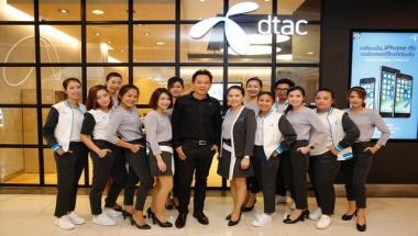 dtac enhances digital lifestyle experience with Smart Services