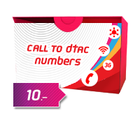 Call to dtac Numbers