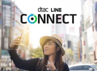 dtac LINE CONNECT