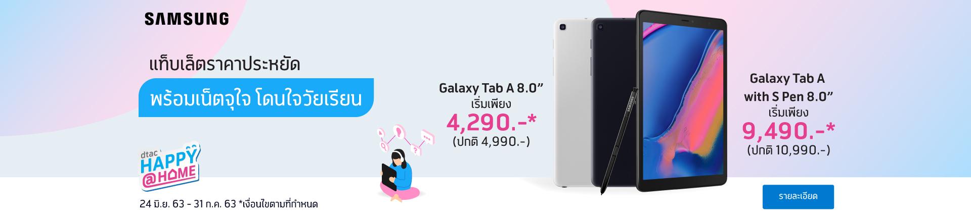 Samsung Galaxt Tab A