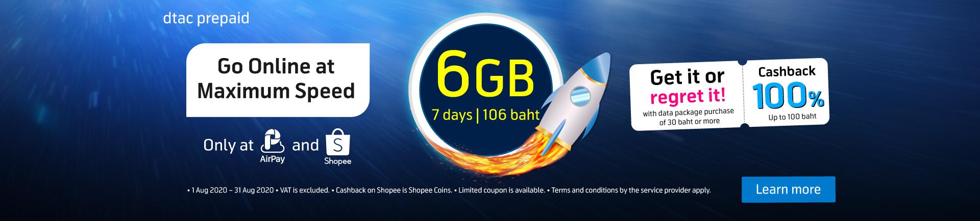 Net Max Speed 6GB