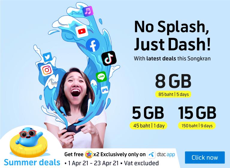 No Splash Just Dash