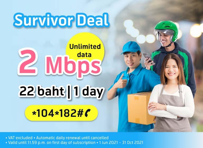Survival Deal