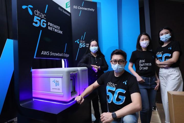ดีแทคแนะไทยต้องพลิกโฉมสู่อุตสาหกรรม 4.0 พร้อมชูหมากเด็ดยกระดับประสิทธิภาพและความปลอดภัยเครือข่ายด้วย 5G Private Network