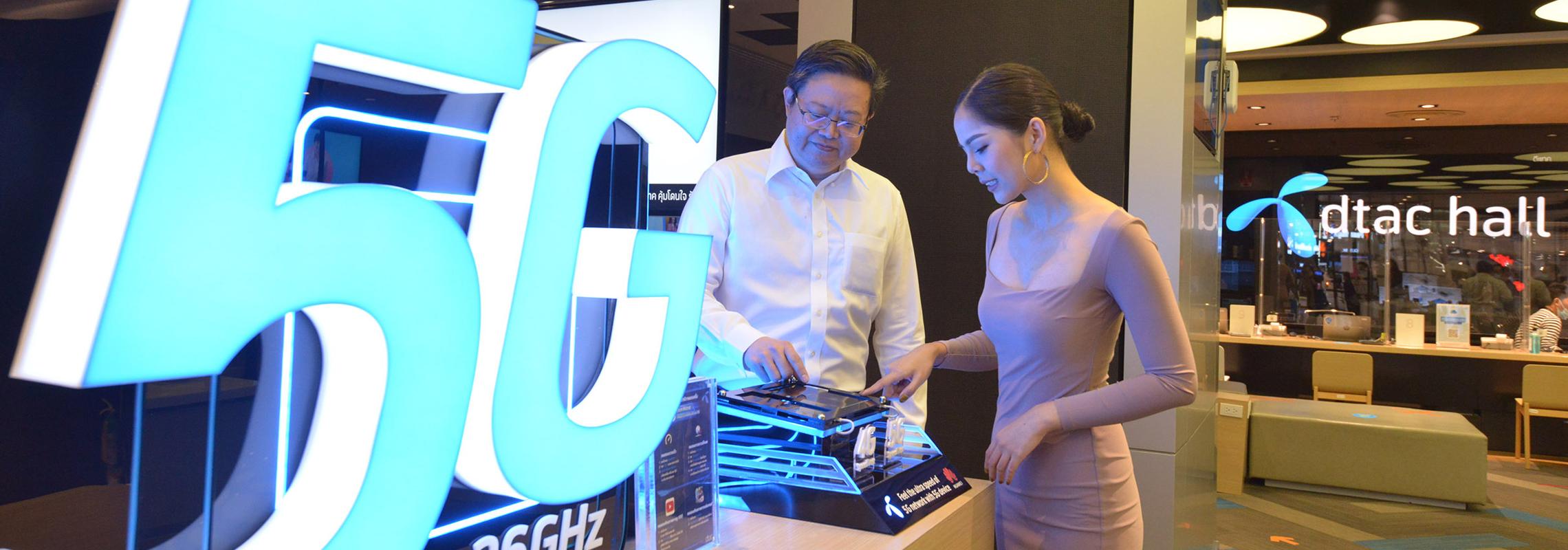 ดีแทคเปิดทดสอบมือถือ 5G คลื่น 26 GHz ครั้งแรกในไทย