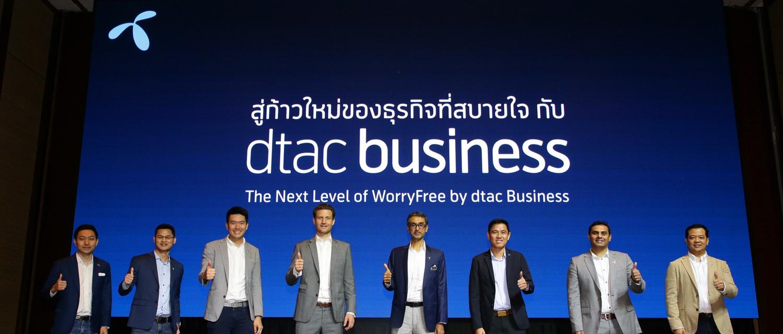 ดีแทคขอสู้ไปกับธุรกิจและ SME ไทย เปิดตัว dtac Business จัดทัพ 3 ฮีโร่โซลูชัน