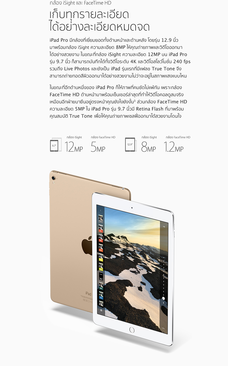 how to use internet on ipad air