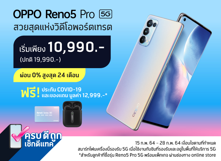 banner oppo nore 5
