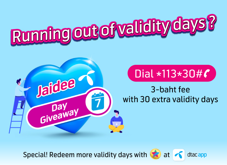 Banner Jaidee Day Giveway