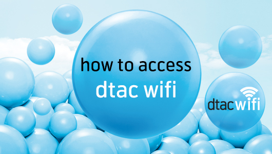 How to access dtac wifi