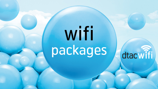 dtac wifi Packages