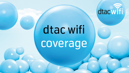 dtac wifi coverage area