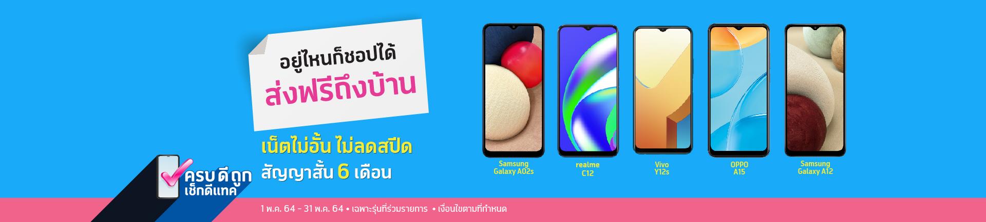 banner simkongkrapan