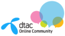 dtac-community