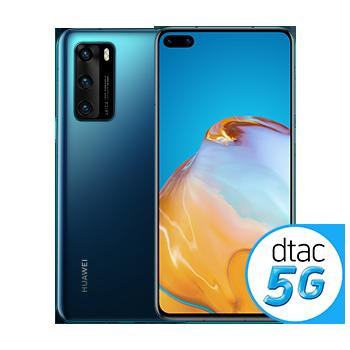 Huawei P40 (5G)