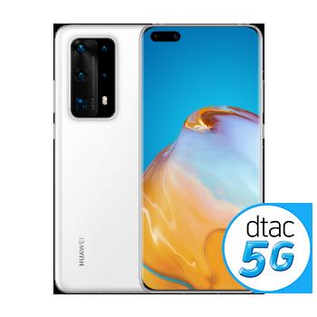 Huawei P40 Pro Plus (5G)
