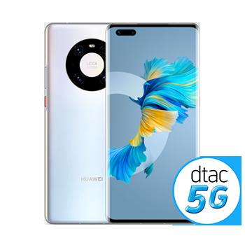 Huawei Mate40 Pro (5G)