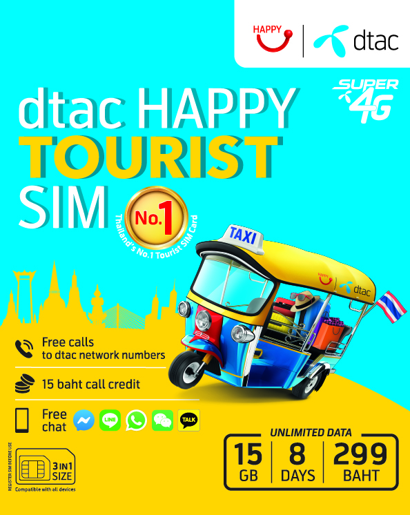 DTAC Happy Tourist Offer