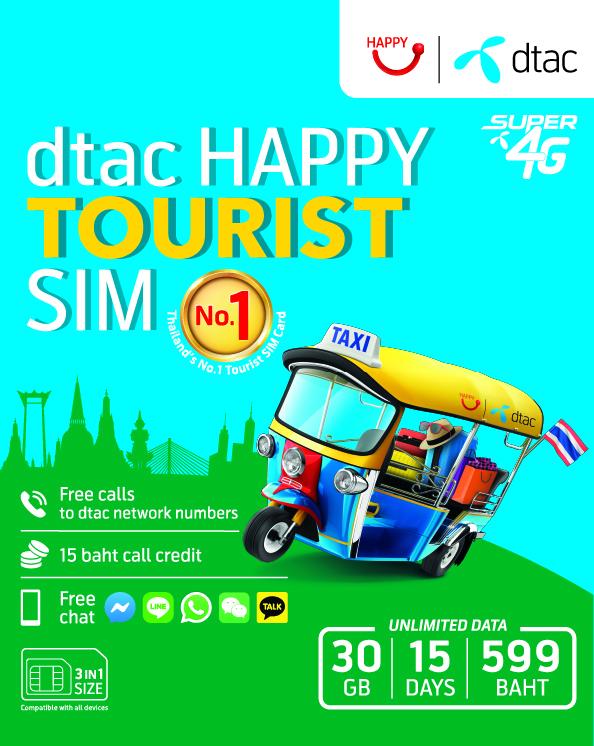 DTAC 15 Baht Call Credit