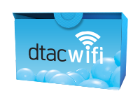 dtac wifi  - Monthly